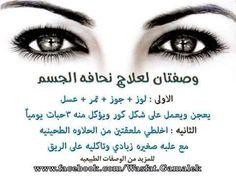 12179064_493885474106121_1571877223_n.jpg (480×360)