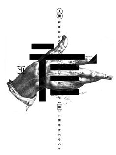 poster | MSCED : 036 — 人間は自由なものとして生まれ、至る所で『鎖』に繋がれてゆく。 #japan #japanese