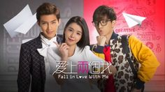 Watch four new trailers for Aaron Yan's Fall In Love With Me