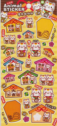 Kawaii  Funny Animals Lucky Cat  Sticker Sheet. $1.35, via Etsy.