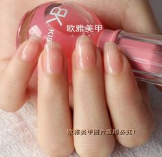 Bk nail polish oil quick dry type fruit sweet crystal clear transparent fruit candy pink base coat