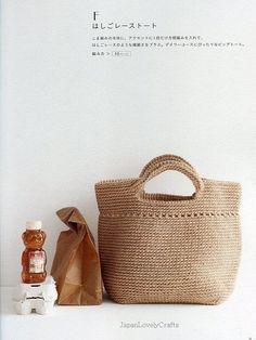 Linen and Hemp Thread Bag Eriko Aoki by JapanLovelyCrafts