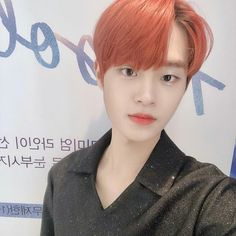 Shining Star, The Shining, David Lee, Lee Daehwi, Kim Dong, Kim Jaehwan, Ha Sungwoon, Kpop Merch, Jinyoung
