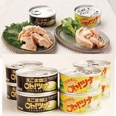 "A balanced bottle length tuna in the season to use the solar salt of the Mediterranean, set of marinated to squeeze squeeze of example sesame oil and rapeseed oil marinated in ""perilla most Oh tuna premium"" and the safflower oil, ""safflower most of Otsuna""."