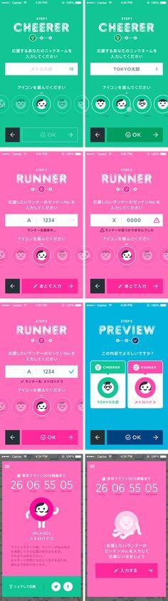 "Works | iOS APP ""MEET METRO"" on App Design Served"