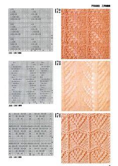 p067 (500x700, 148Kb)