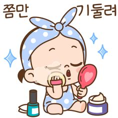 한시간컴(주) - 포트폴리오 Funny Cartoon Gifs, Cute Love Pictures, Cute Couple Cartoon, Cute Cartoon Pictures, Cute Cartoon Characters, Cute Cartoon Girl, Cute Love Gif, Cute Love Cartoons, Cute Cartoon Wallpapers