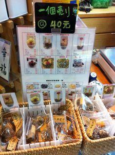 お土産にも普段使いにも、超〜頼れる台湾のお茶屋さん「新純香」