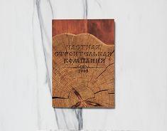 "Check out new work on my @Behance portfolio: ""презентация в виде сайта"" http://be.net/gallery/58257195/prezentacija-v-vide-sajta"