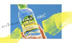 わたしをプラスに変える水。Volvic +Vitamin debut! Japan Design, Ad Design, Layout Design, Graphic Design, Advertising Design, Creative Advertising, Dm Poster, Summer Design, Creative Posters