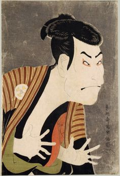 Kabuki theater print