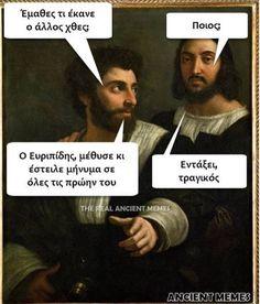 """3,113 """"Μου αρέσει!"""", 56 σχόλια - The Real Ancient Memes (@ancientmemes) στο Instagram: """"#ancientmemes #insta_greece #instagreece #nature_greece #super_greece #team_greece #ig_athens #skg…"""" Funny Greek Quotes, Sarcastic Quotes, Funny Quotes, Ancient Memes, Beach Photography, Puns, Sarcasm, Haha, Have Fun"""