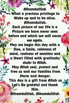 Morning Inspirational Quotes, Islamic Inspirational Quotes, Inspiring Quotes About Life, Arabic Quotes, Best Islamic Images, Beautiful Islamic Quotes, Beautiful Morning Messages, Good Morning Images, Love My Parents Quotes