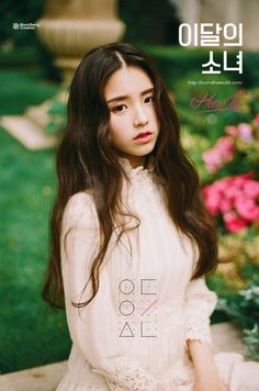Block Berry Creative launches new girl group project LOOΠΔ with 1st member Heejin | allkpop.com