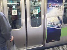 レッドブル・エアレース 千葉 2015 ||JR山手線 車体広告 2015.4.20