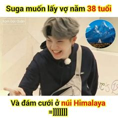 Nguồn xóm đội quần Suga Funny, Bts Funny Moments, My Lord, Bts Group, Daegu, Bts Bangtan Boy, Told You So, Army, In This Moment