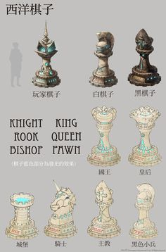 Chess Piece Design - Instance Zone of Destroyed City on Behance