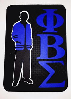 Phi Beta Sigma card created by Wrapper's Delight.