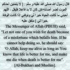 Do not wish for death. A Muslim knows that suicide is not the answer. Hadith & حديث