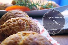 Τυροπιτάκια της τεμπέλας || Fast & Simple Cooking © Recipies, Muffin, Easy Meals, Food And Drink, Favorite Recipes, Homemade, Snacks, Baking, Eat