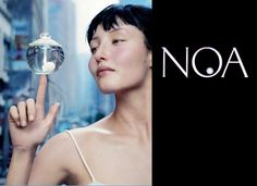 Noa by Cacharel...the scent of happy memories