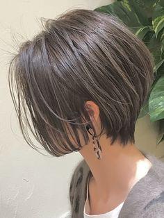 Asian Short Hair, Short Grey Hair, Short Hair With Layers, Girl Short Hair, Short Hair Cuts, Mushroom Hair, Shot Hair Styles, Hair Arrange, Cut My Hair