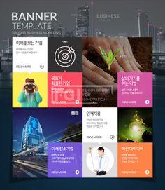 BAT029, 프리진, 웹디자인, 에프지아이, 프로모션, 웹활용소스, 텍스트, 팝업, 아이콘, 비주얼, 배너, 배너템플릿, 이벤트, 기업…