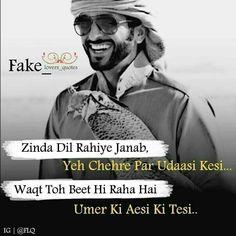 Bad Attitude Quotes, Positive Attitude, Attitude Status, Lovers Quotes, Boy Quotes, Poetry Quotes, Hindi Quotes, Qoutes, Urdu Poetry