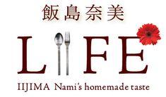 飯島奈美LIFEIIJIMA Nami's homemade taste