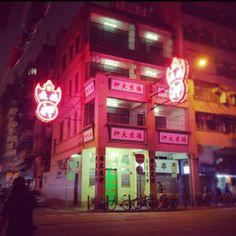 The old Hong Kong