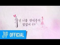 """백아연(Baek A Yeon) """"이럴거면 그러지말지(Shouldn't Have… (Feat. Young K)"""" M/V"""