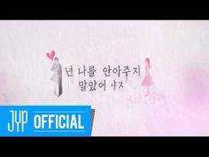 "Baek A Yeon(백아연) ""Shouldn't Have…(이럴거면 그러지말지) (Feat. Young K)"" M/V Download ""Shouldn't Have... (Feat. Younghyun)"" on iTunes: https://itunes.apple.com/us/albu..."