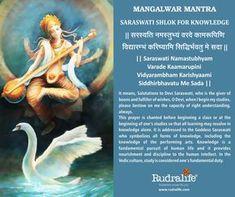 Find all types of rudraksha & rudraksha mala online only on Rudralife, genuine & high quality rudraksha bead provider. Hindu Vedas, Hindu Deities, Hinduism, Om Mantra, Sanskrit Mantra, Saraswati Goddess, Shiva Shakti, Vedic Mantras, Hindu Mantras