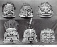 Collecting During Conflict - Burke Museum - Tlingit helmets in Kunstkamera Museum