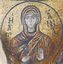 St. Anna (Mosaic) (Nea Moni, Chios - 1042-56) - S388 Chios, Spirituality Books, Mona Lisa, Mosaic, Objects, Anna, Artwork, Icons, Work Of Art