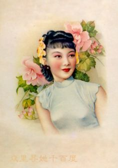 pin up old shanghai style