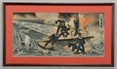 Lot 709: Japanese Triptych Woodblock Print, Naval Scene. This lot was sold for $70 at our January 26, 2013 auction.