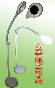 Find More Information about Vertical led beauty light magnifier lamp cold light lamp beauty magnifier lamp 220V,High Quality lamp base,China lamp fringe Suppliers, Cheap lamp tripod from Dan Beauty Store on Aliexpress.com
