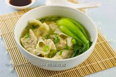 Chinese Dumpling Soup (上湯水餃) - Christine's Recipes: Easy Chinese Recipes | Easy Recipes