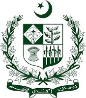 TIL that Pakistan is the only country in Asia to offer 'jus soli' citizenship i.e if you are born in Pakistan irrespective of your parents' nationality you'll be granted Pakistani citizenship. Jobs In Islamabad, Islamabad Pakistan, Division, Pakistan Railways, Government Jobs In Pakistan, Railway Jobs, Latest Jobs In Pakistan, Job Info, Pakistan Army