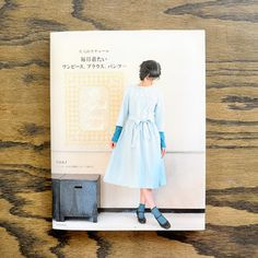 another japanese dress book for inspiration...