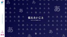 #DOTD Web fonts Type Square by LIG INC. #Japan #Website