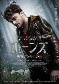 2015/11/15鑑賞(VOD)