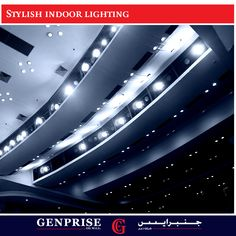 At Genprise Co., we deal in a variety of stylish and energy efficient indoor lighting suitable for your homes. To know more about our services and products, do visit our website at www.genpriseco.com