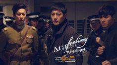 감격시대 / Age of Feeling [episode 17] #episodebanners #darksmurfsubs #kdrama #korean #drama #DSSgfxteam UNITED06