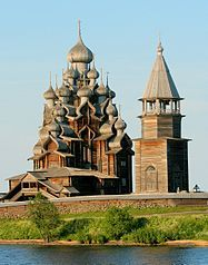 Built in the Church of the Transfiguration is made entirely of wood. Situated in the Republic of Karelia (Medvezhyegorsky District), Russia. Wooden Architecture, Russian Architecture, Church Architecture, Beautiful Architecture, Beautiful Buildings, Monuments, The Transfiguration, Wooden Buildings, Cathedral Church