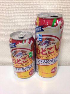 KIRIN Nodogoshi nama American Special Japanese beer can 350ML 500ML empty