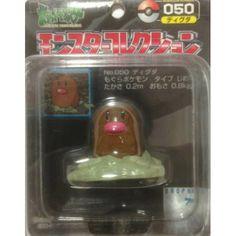 Pokemon 2004 Diglett Tomy 2 Monster Collection Plastic Figure #050
