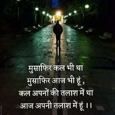 zindagi quotes Quotes and Whatsapp Status videos in Hindi, Gujarati, Marathi View Quotes, Gurbani Quotes, Motivational Picture Quotes, Inspirational Quotes In Hindi, Breakup Quotes, Love Quotes, Desi Quotes, Poetry Quotes, Motivational Status