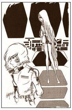 """Illustration from """"Akai Deathshadow"""", a short story Leiji Matsumoto wrote in 1981, featuring Captain Harlock."""